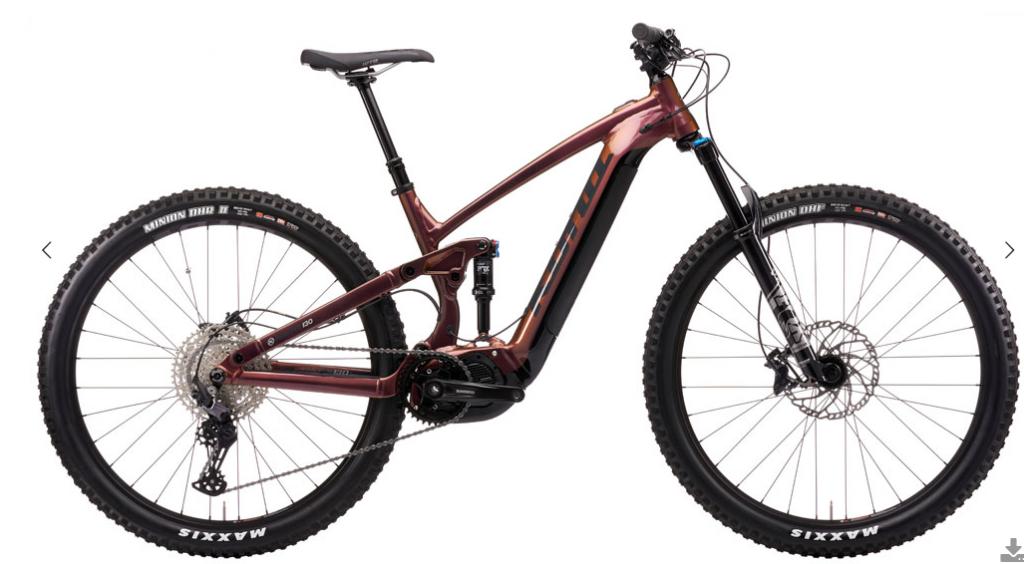 2021 Kona Remote 130 *E-Bike*